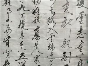 千泉社�^:���c70周年��法作品欣�p《3》