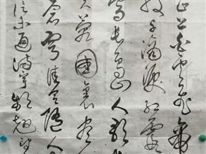 千泉社�^:���c70周年��法作品欣�p《4》