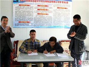 中煤地质总局下属企业与张家川多家农民合作社签订试验示范田协议