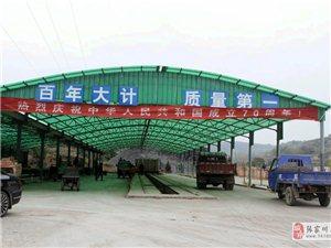 带你看看张家川唯一的一家绿色建材市场,张家川县三联建材股份责任有限公司