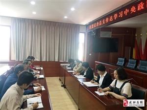 【盟讯】王巧萍到民盟武功总支部检查指导盟务工作