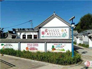 """清水县麦池村、刘湾村入选全国""""千村万寨展新颜""""展示活动"""
