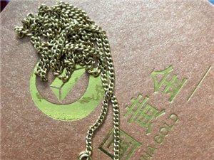 婆婆送了个金项链,上面刻了一个忍字,是婆婆小心眼还是我多想了?