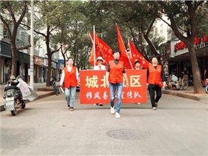 【��l】城北社�^:移�L易俗亮新招,上街宣�餍嘛L尚