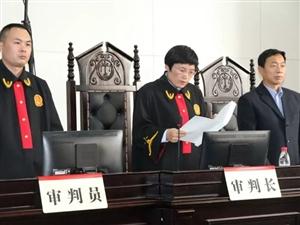 最高获刑20年!刘展云等37人黑社会性质组织案昨日宣判!