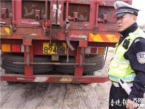 一辆往博兴运货的车被山东交警查获!车总重达187.8吨,满载6卷钢卷!