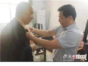 �v�R店九旬老校�L���c捐款50000元助力家�l教育!幕后�有很多故事