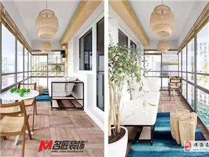 阳台设计布置风水知识 阳台布置设计注意事项
