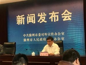 2019滁州市国庆假日文旅市场监管情况