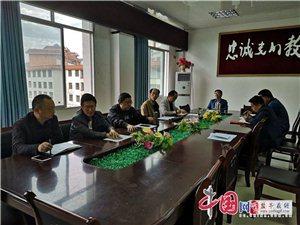 盐亭职业技术学校召开国家奖学金评审会