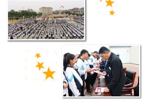 安庆皖江中等专业学校召开技能大赛获奖学生表彰暨第十六届市级技能大赛动员