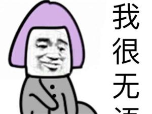 【��帖】你���X得年�p人�不�提前消�M?