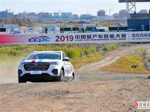 2019中国量产车性能大赛昆明嵩明站一触即发|看汉腾X5如何征服高原挑