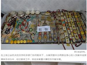 青海西藏警方,�手破�@特大系列入室�I�`案