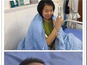 致敬|了不起的合江妹子,捐献器官及遗体圆最后心愿