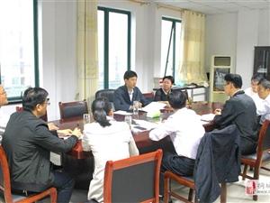 """刘中汉在市委""""不忘初心、牢记使命""""主题教育领导小组办公室调研时强调:精"""