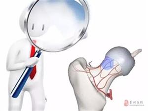 治疗股骨头坏死保髋新科技