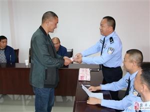 盐亭一男子诈骗20余万元被抓,盐亭县公安局举行退赃仪式