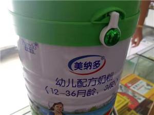 新西�m�M口奶源的美�{多��号浞侥谭墼趺�樱磕淘��力圈粉