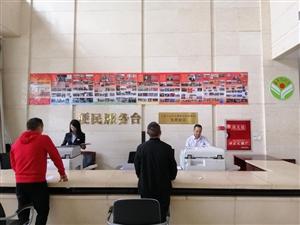 仁寿县行政审批局推行免费打印复印