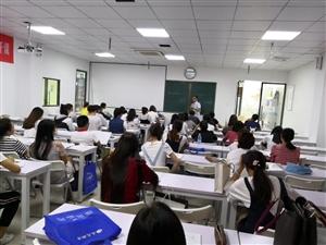 滁州去哪里考会计,滁州会计职称培训