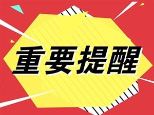 博兴县2路公交运营线路及站点做出调整了!天冷坐公交车的一定要看清楚!