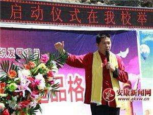 《太极城》(慈善特刊)征文:慈善文化的传播践行者胡自鹏