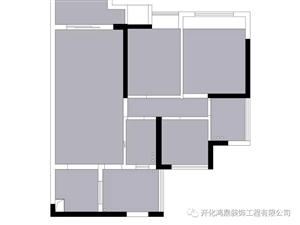 【�_化��鼎�b�】入�粽��πl生�g?