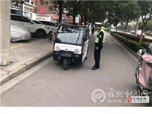 宿州市公安局交警支队一大队:开展三轮车专项整治行动,净化道路交通环境