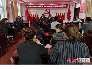 """沱河街道春光社区组织党员""""听老兵讲故事""""开展革命传统教育活动"""