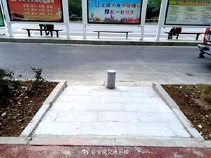 滁州市交通工程��A�M完成公交站�_人性化改造工程