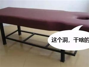 粼江�L景小�^外一家按摩店里�l生了�@�右患�事,哭�K了...