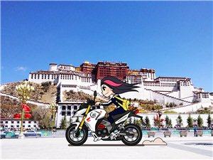 【潢川人在拉萨】千里相亲失败暂居拉萨,选车从自行车到摩托车的转变