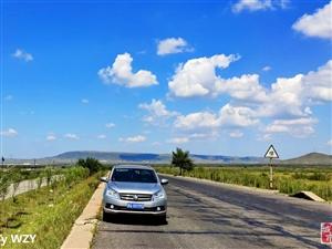 自驾车旅行记(八:内蒙古风情)