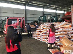 张家川在线见证中煤地质总局下属企业和县内农民合作社签订帮扶协议
