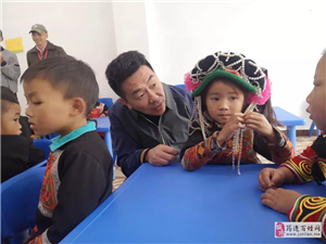 助力凉山脱贫攻坚,天立教育将在美姑县再捐建6所幼儿园