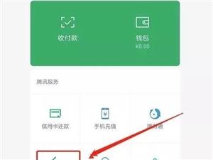 驻马店城乡居民医保开始征缴,涨至250元/人,微信缴纳攻略来了!