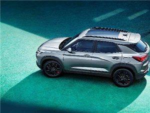 沙场秋点兵 雪佛兰精悍新锐SUV创界创造你的答案