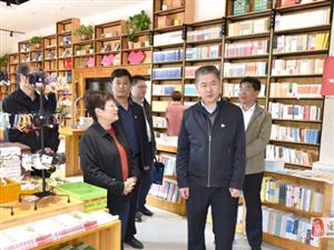市委宣传部副部长赖小青一行到澳门金沙网址站县调研