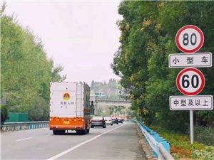 宜昌这条快速路实行降速
