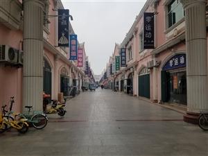 博兴步行街的现状