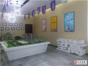 绿洲・望嵩文化广场,售楼部乔迁新址,陪伴依旧,征程下一个美好