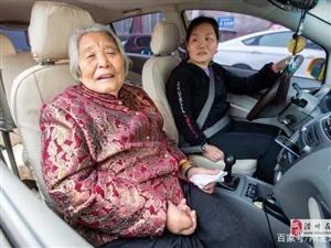 滑县老人迎94大寿,曾参加八路军
