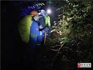 滑县44名游客含孩童雨夜被困深山,情况十分危急!