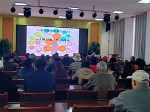 建林社区开展心理亚健康知识讲座