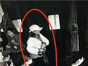 曝光小偷,�@��戴��舌帽的女子偷了我的手�C,希望曝光她
