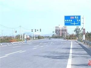 全线通车!从大冶城区驾车直达武汉仅需40分钟,免费通行!!!