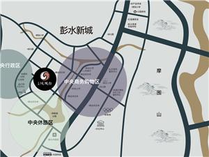 彭水新城的几个新楼盘怎么样?有人了解吗?
