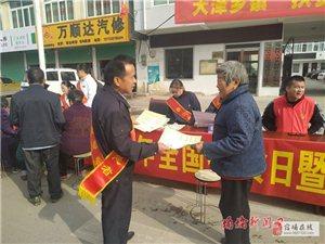 """大泽乡司法所组织开展""""国家扶贫日,送法进乡村""""法治宣传"""