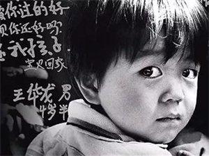 眼球被挖,多�器官�乃馈�…被拐孩子究竟��v了什么?